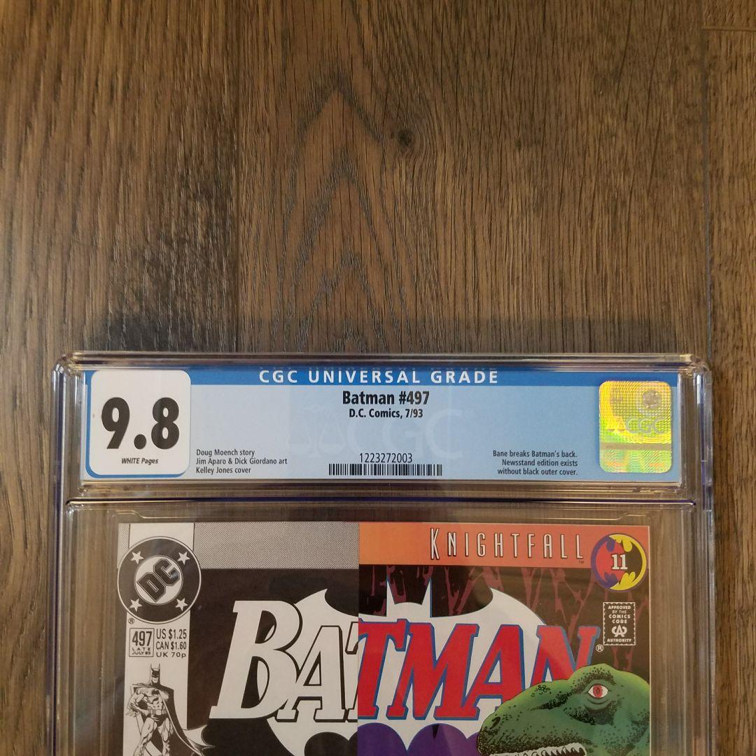 Batman #497 CGC 9.8 Front Label