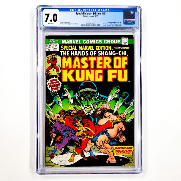 Special Marvel Edition #15 CGC 7.0 FN/VF Front
