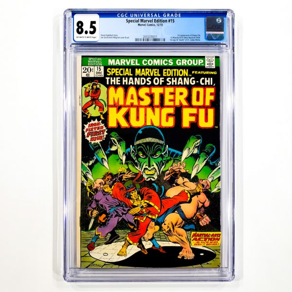 Marvel Special Edition #15 CGC 8.5 VF+ Front