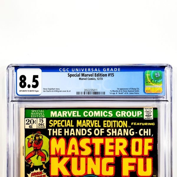 Marvel Special Edition #15 CGC 8.5 VF+ Front Label